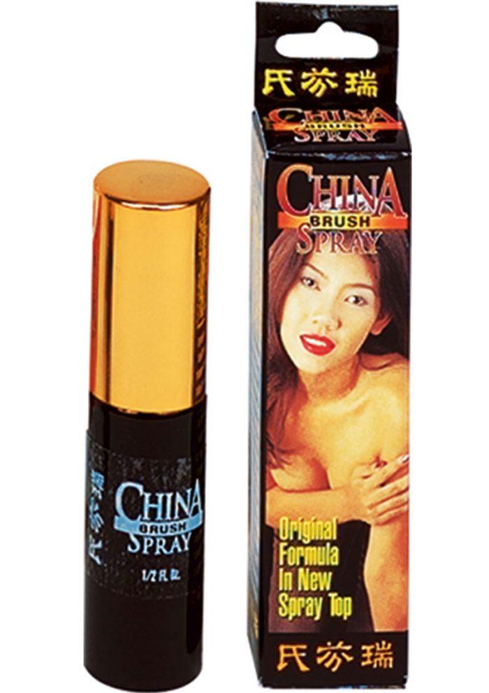 China Brush Spray .5 Ounce