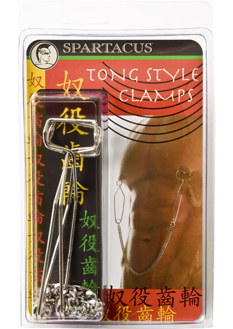 Extremeline Tong Style Nipple Clamps Silver